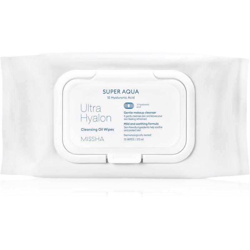 Missha Super Aqua 10 Hyaluronic Acid chusteczki oczyszczające 70 szt.